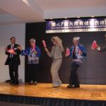 Foreign speakers attempting the local dance of Tokushima at the Symposium: (from left) Professors Carter (OSU) and Berova (Columbia), graduate student Anna Michrowska (Polish Academy of Sciences), Professor Stork (Columbia) and host Professor Kusumi (Tokushima)