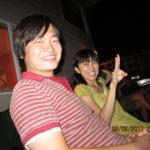 Kenichi and Aoi
